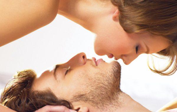 Сексуальные дисгармонии